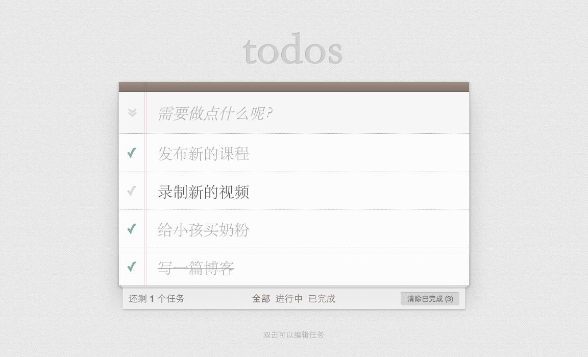 QQ20140612-1