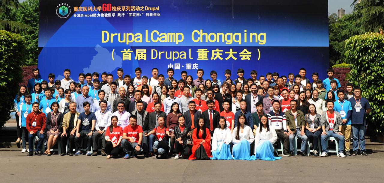 chongqing-camp-1